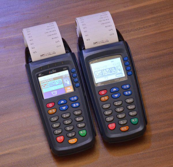 مقایسه پکس pax S90 رنگی و سیاه سفید