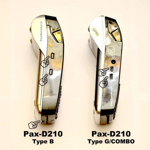 تفاوت مدلهای 210